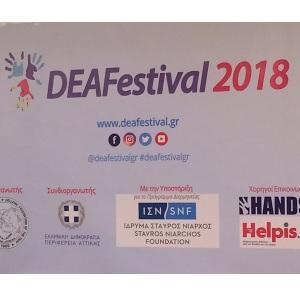 DEAFestival 2018