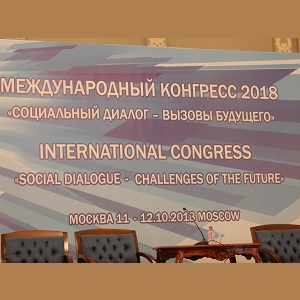 Conference in Moscow